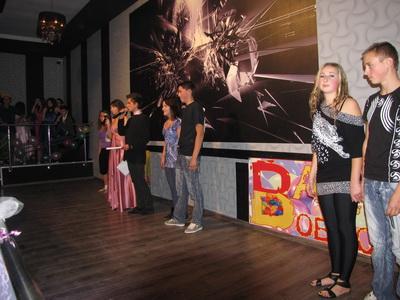 GSAVS_BB_2011_115